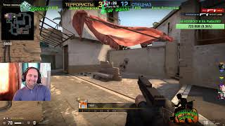 Counter-Strike: Global Offensive  поиграем?))