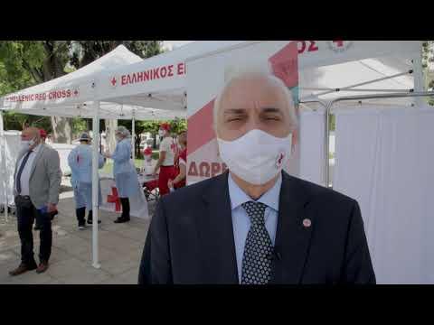 Παγκόσμια Ημέρα Ερυθρού Σταυρού και Ερυθράς Ημισελήνου 2021