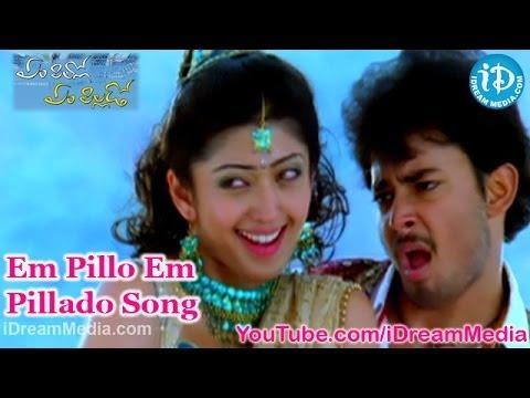 em-pillo-em-pillado-title-video-song