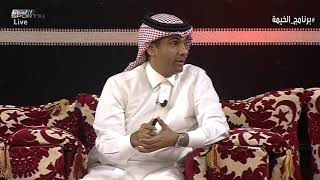 مداخلة المتحدث الرسمي بنادي الاتحاد فواز الشريف للرد على الشائعات ...