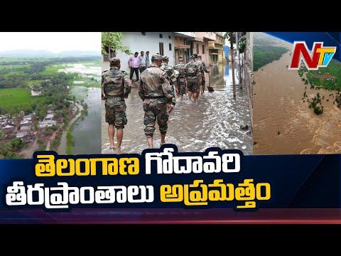 Telangana on high alert for floods situation, NDRF teams sent to Warangal