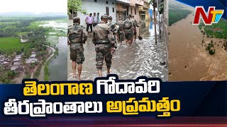 Telangana on high alert for floods situation, NDRF teams s..