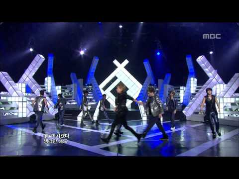 Super Junior - Bonamana, 슈퍼주니어 - 미인아, Music Core 20100605