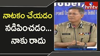 AP DGP Gautam Sawang Reacts on Chandrababu's Allegations o..