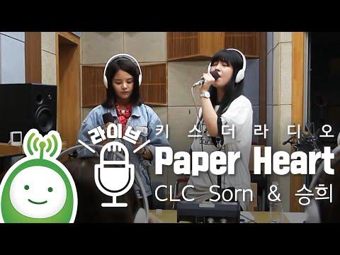 CLC Sorn & 승희