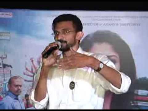 Anaamika-Movie-Trailer-Launch