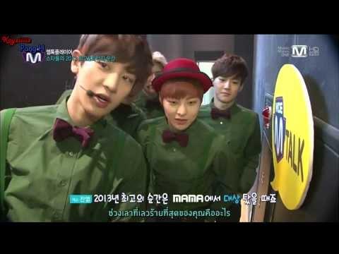 (TH-SUB)131226 Back Stage เบื้องหลังเวทีของ EXO