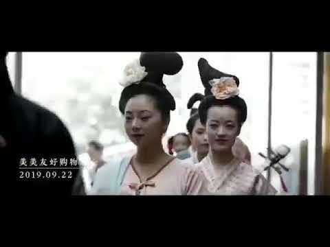 長安十二時辰幻想曲【清平樂】新疆快閃