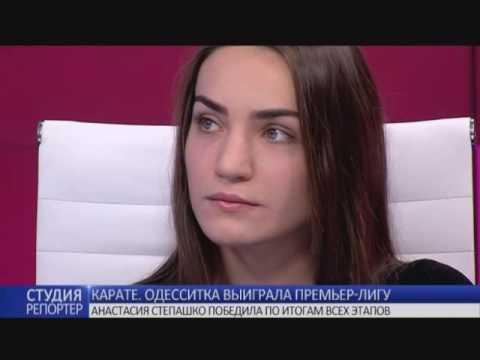 Карате. Одесситка выиграла Премьер-лигу.