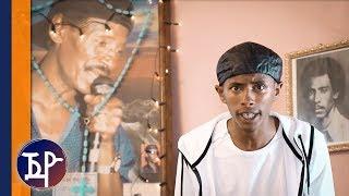 Tesfalem Arefaine Korchach - ኣነስ እንታይ 'የ - New Eritrean