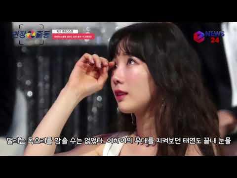 K-엔터테인먼트 | 샤이니 | 종현 | 이하이 태연, 故종현 추모 이하이 한숨 듣다 눈물! ′도움이 되어주고 싶었다′ 180112 EP.16 | 일간지
