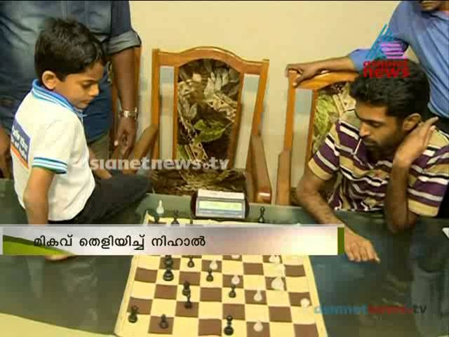 """Little chess champion "" Nihal showing big promise: Chuttuvattom News"