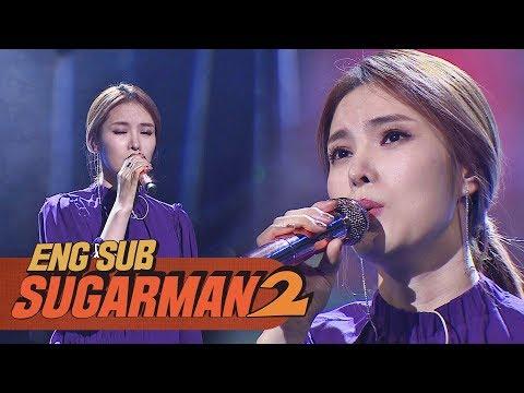 (믿듣) 짙은 애절함 가득한 거미의 '2018 I Love You'♪   투유 프로젝트 - 슈가맨2 2회