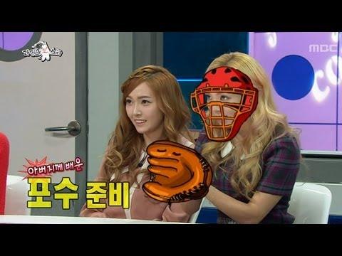 The Radio Star, Girls' Generation #13, 소녀시대 20130123
