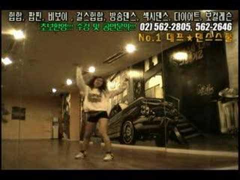 [댄스학원 No.1] GirlsGeneration(소녀시대) 다시만난세계(In to the new world) KPOP DANCE COVER / 데프수강생 월말평가 defdance
