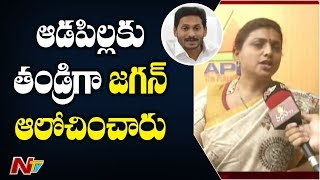 MLA Roja Reacts On Disha Act for Women Safety in AP..
