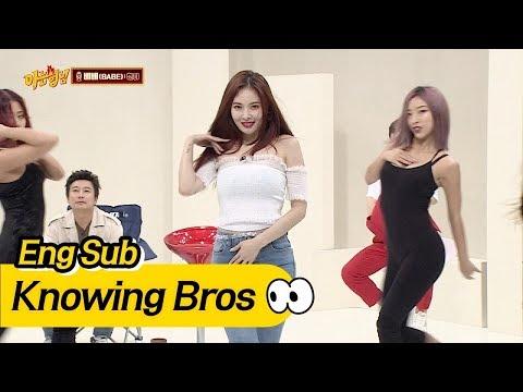 [풀버전] '큐티섹시' 현아(Hyuna)의 New 타이틀곡 '베베(BABE)'♪ 아는 형님(Knowing bros) 92회