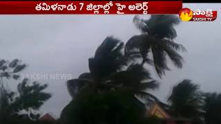 Gaja Cyclone | High Alert | Sakshi Live Updates | తీరం దాటిన గజ తూఫాన్..! - Watch Exclusive
