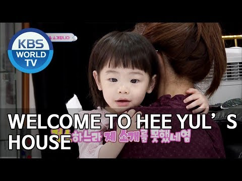 Welcome to Heeyul's family! [The Return of Superman/2019.06.16]
