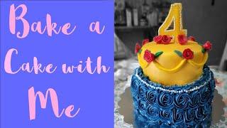 Make a Cake With Me 🎂   Sabrina Nicole