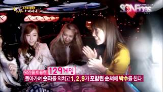 [ENG HD] 130109 SNSD @ Midnight Entertainment TV Full Cuts English Subbed HD
