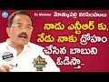 Motkupalli Narasimhulu Full Interview