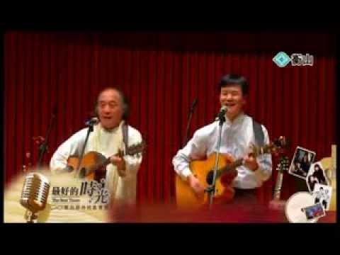 2013 10 27陳明與王誠民歌演唱會於台中市政府完整版