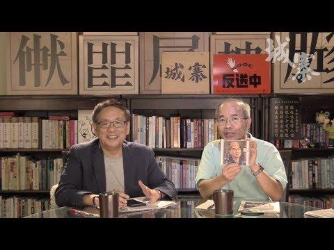 祭品 : 香港 COLLATERAL DAMAGE  - 23/05/19 「彌敦道政交所」長版本