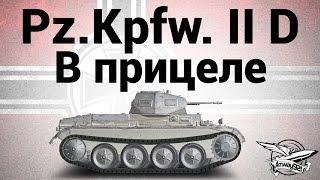 Pz.Kpfw. II Ausf. D - В прицеле