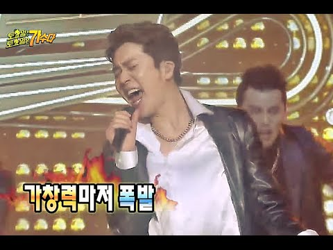 [HOT] 무한도전 - 다짐 - 조성모 20150103