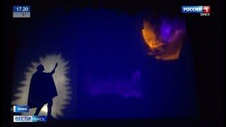 Театр куклы, актера и маски «Арлекин» готовит необычную премьеру