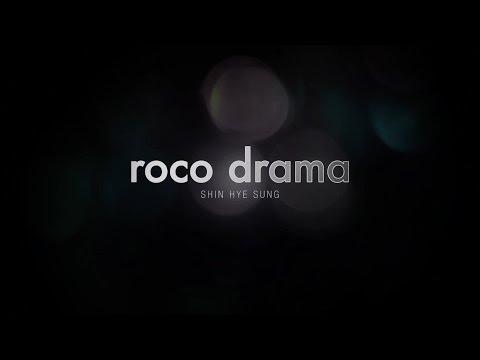 신혜성_SHIN HYE SUNG_roco drama_MV