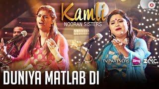 Duniya Matlab Di – Nooran Sisters