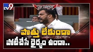 Minister Anil Kumar throws open challenge to TDP MLA's..