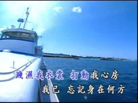 [ 戲說瓊瑤 ] 海鷗飛處 - 李碧華
