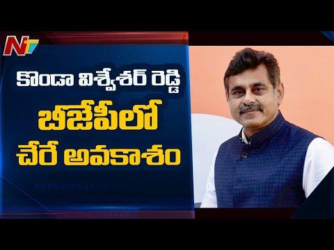 Konda Vishweshwar Reddy meets BJP leader DK Aruna