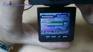 Обзор видеорегистратора H198RU (DVR-047) - http://www.carcamera.com.ua/