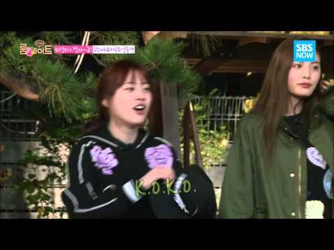 SBS [룸메이트] - 구하라와 함께 하는 댄스 배틀