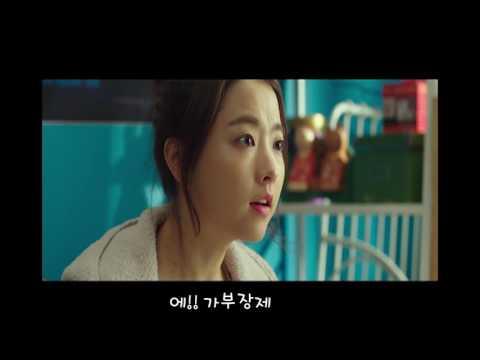 박보영 욕 모음