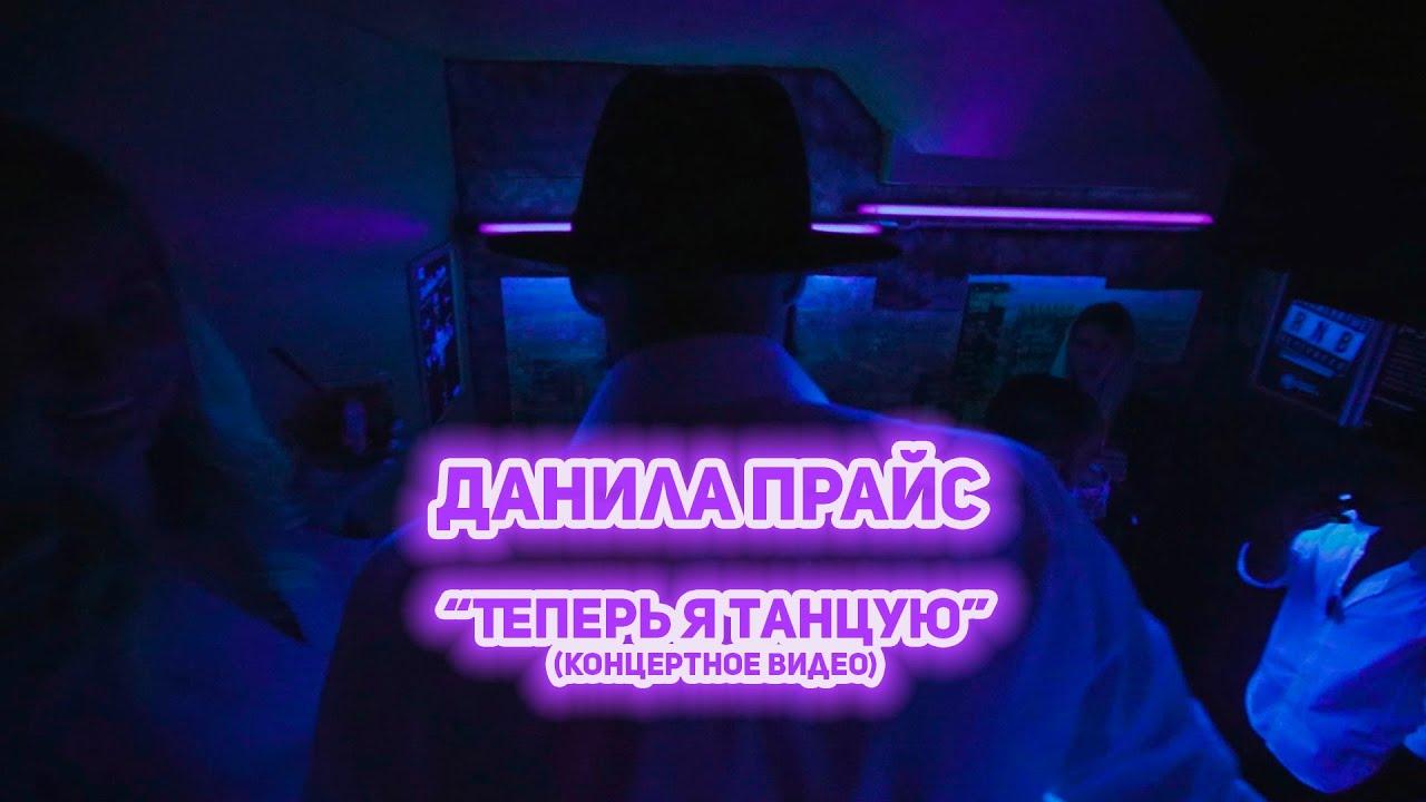 -d-iLth3uPA