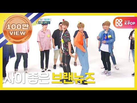 (Weekly Idol EP.316) WANNA ONE Cover Dance FULL [워너원 커버 댄스 풀버젼]