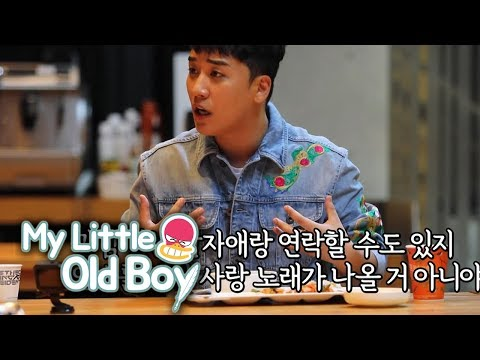 Seung Ri Tells BLACKPINK How to Get Away With Scandals! [My Little Old Boy Ep 97]