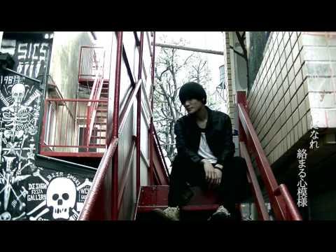 SWANKY DOGS - 心模様(MV)