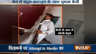 MP: Prisoner showing with gun in Sehore jail video goes vi..