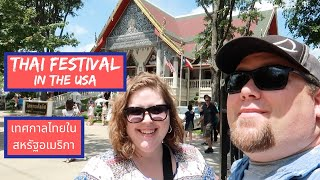Thai Food Festival In America   How Does It Compare?