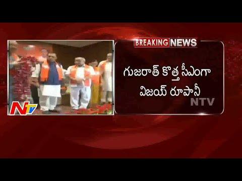 Vijay Rupani to be New CM of Gujarat