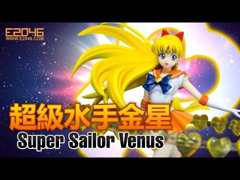 Super Sailor Venus Sample Preview
