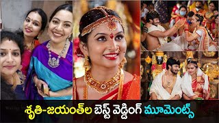 Singer Sruthi & Jayanth best wedding moments..