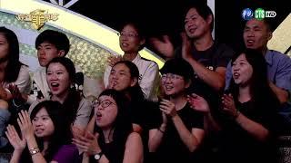 【綜藝群俠傳-2018世界魔術大賽冠軍 Eric】-綜藝菲常讚