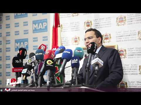 """الخلفي: هولندا قالت أمورا """"غير سليمة"""" في حق المغرب ولن نقبلها"""